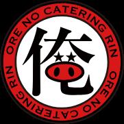 俺のケータリング 輪ロゴ